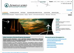 domodedovo-cargo.ru