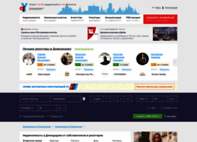 domodedovo.afy.ru
