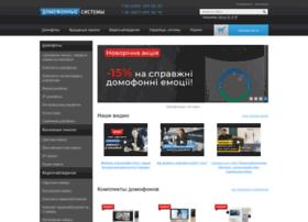 domofony.com.ua