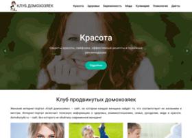 domohozyiki.ru