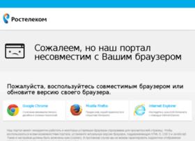 domolink.ru