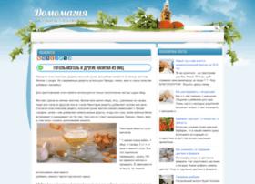 domomagia.ru