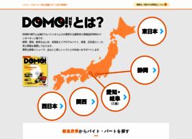 domonet.jp