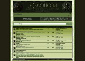 domongol.org
