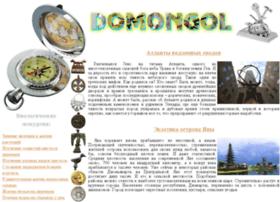 domongol.su