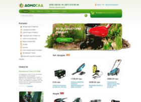 domosad.com.ua