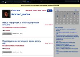 domosed-marina.livejournal.com