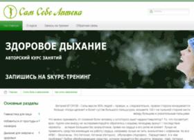 domotechno.ru