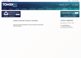 domovnik.tomsk.ru