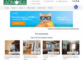 domowed.com