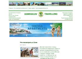 dompavlov.com