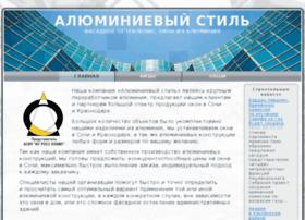 dompesen.ru