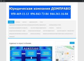 dompravo.kiev.ua