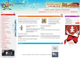 domprazdnika.ru