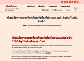 domreilly.com