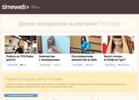 domrobot24.ru