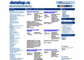 domshop.ru