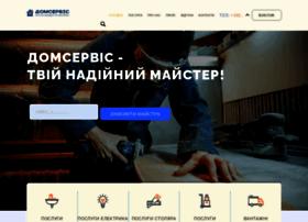 domslugba.lviv.ua