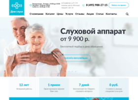 domsluha.ru