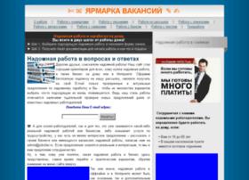 domstart.org