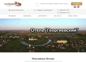 domsuzdal.ru