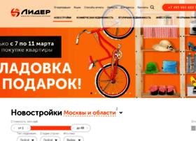 domumetro.ru