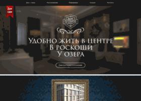 domuozera-ufa.ru