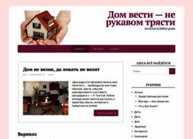 domvedu.ru