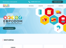 domvolok.ru