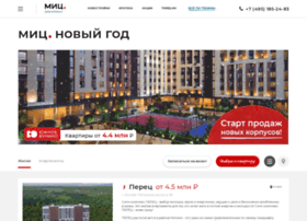 domvtroparevo.ru