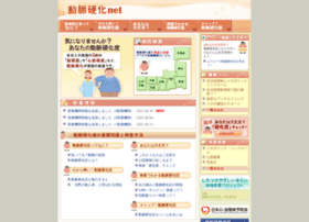 domyaku.net