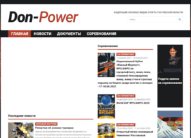 don-power.org