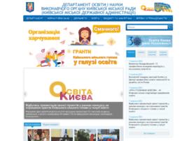 don.kievcity.gov.ua
