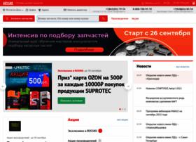 don.rossko.ru