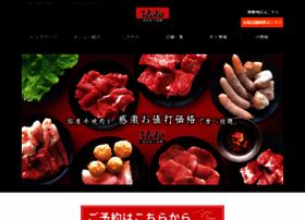 don2.jp