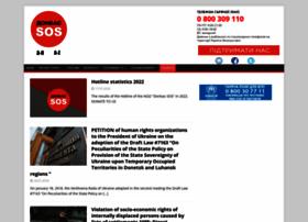 donbasssos.org