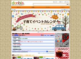 donbla.co.jp