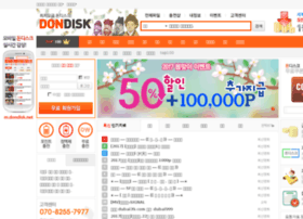 dondisk.net
