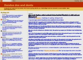 dondu.blogspot.in