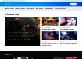 doneck-news.com