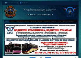 donelektroavtotrans.ru