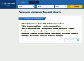donetsk.elektrichki.net