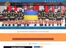 donetsk.mns.gov.ua