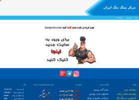 doniciran.com