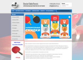 doniertt.ru