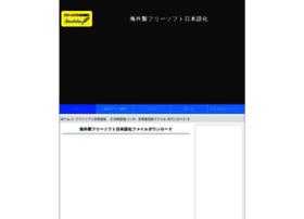 donkichirou.okoshi-yasu.net