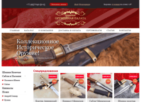 donklinok.ru