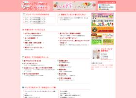 donna-mamma.gr.jp