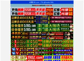 donnabel.com