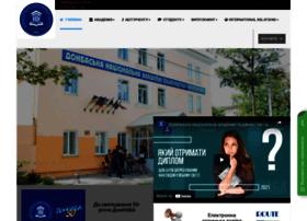 donnasa.edu.ua